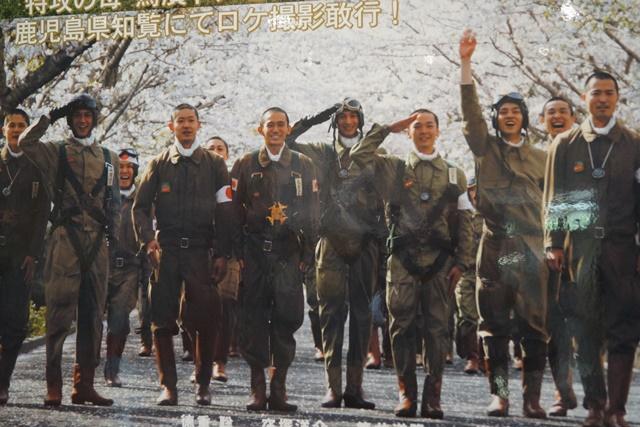 知覧特攻の歴史に祈り、開聞の南に消えた勇士に敬意、尖閣諸島問題を懸念、若者は日本の宝とすべし_d0181492_0244113.jpg