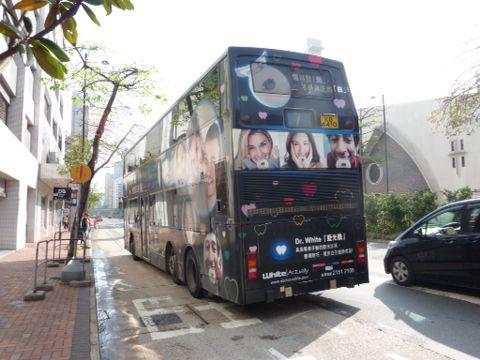 バス広告・色々_c0177195_1964573.jpg