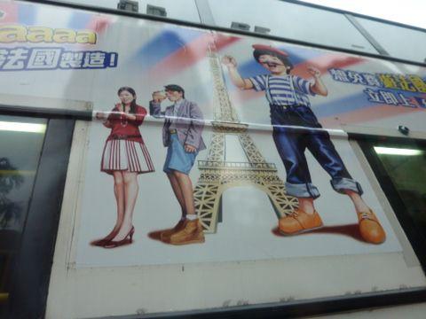 バス広告・色々_c0177195_1964676.jpg