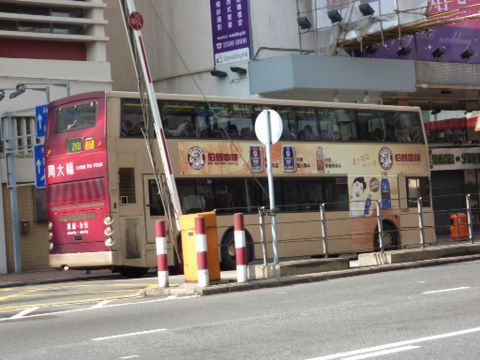 バス広告・色々_c0177195_1964686.jpg