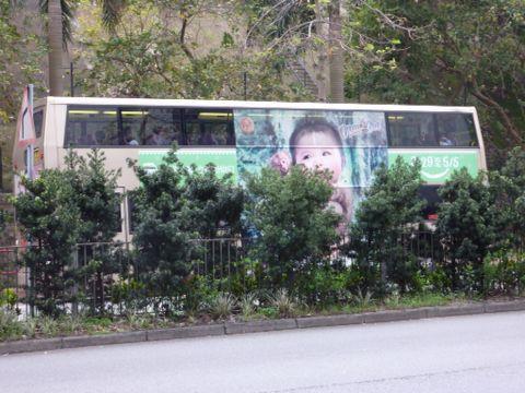 バス広告・色々_c0177195_1964769.jpg