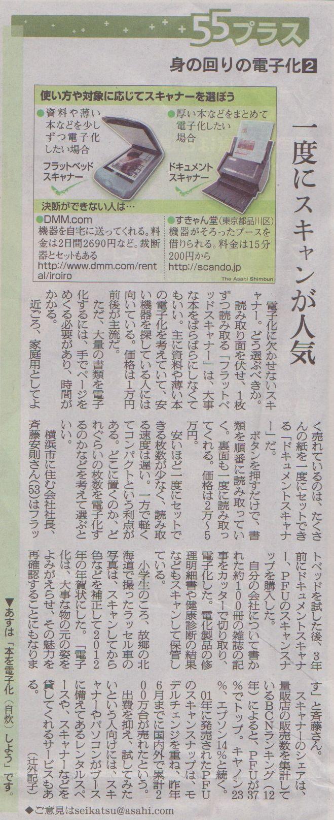 4月27日  ライオンズクラブ牛久周年行事_d0249595_9534040.jpg