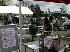 高松「さくらカフェ」にて..._f0055803_17493164.jpg