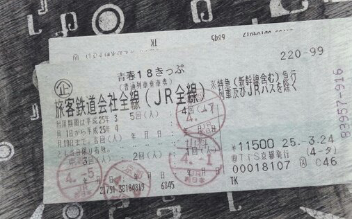 [青春18] 04/04-05兵庫-姫路 三つ山大祭_d0187917_15302139.jpg