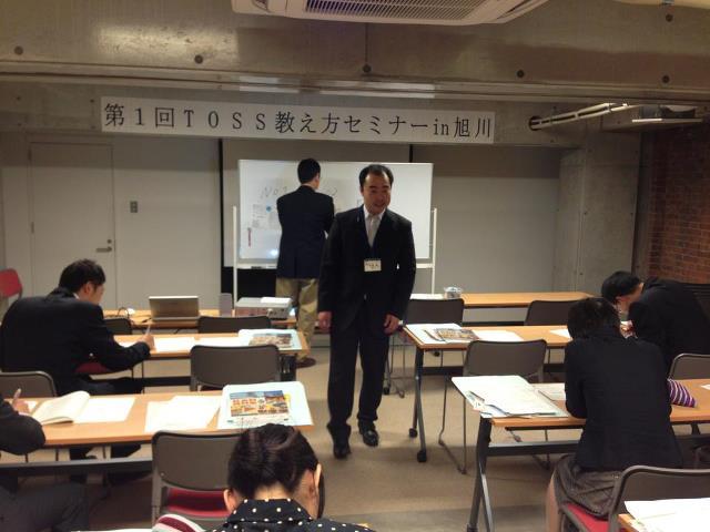 【教え方セミナー報告】 4月26日夜 旭川_e0252129_9281065.jpg