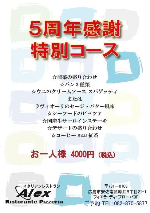 f0196131_13324295.jpg