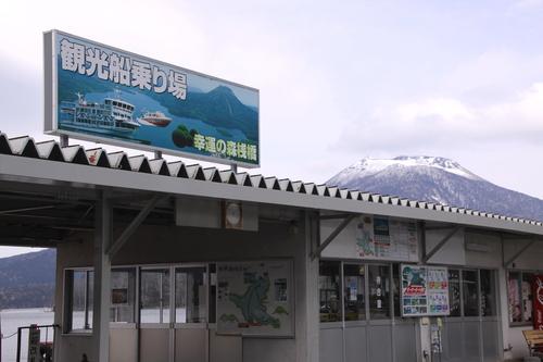阿寒湖Cafeでお食事デザート  4月28日_f0113639_14285266.jpg