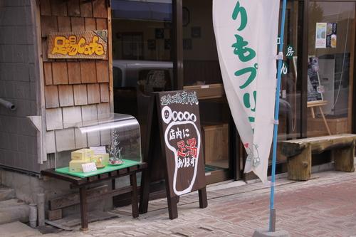 阿寒湖Cafeでお食事デザート  4月28日_f0113639_1440560.jpg