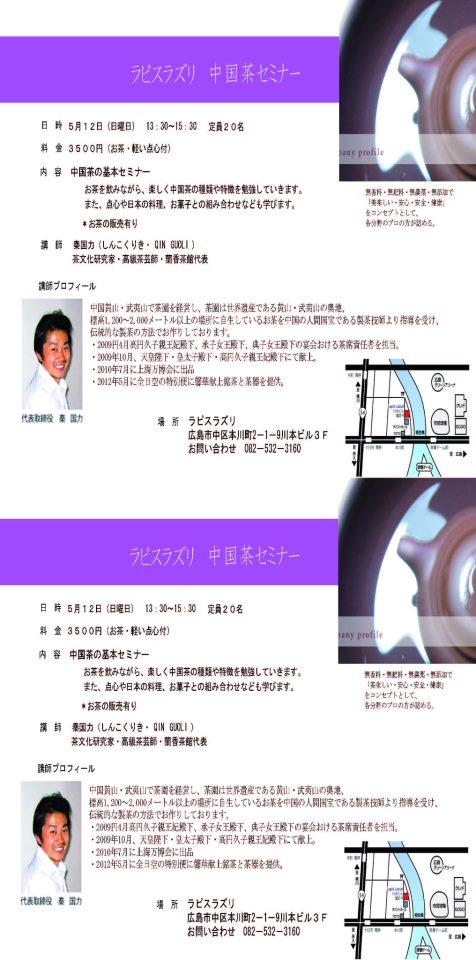 f0070743_18302766.jpg