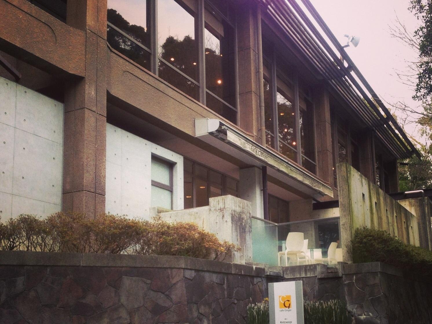 小田原城址でホット一息のカフェタイム