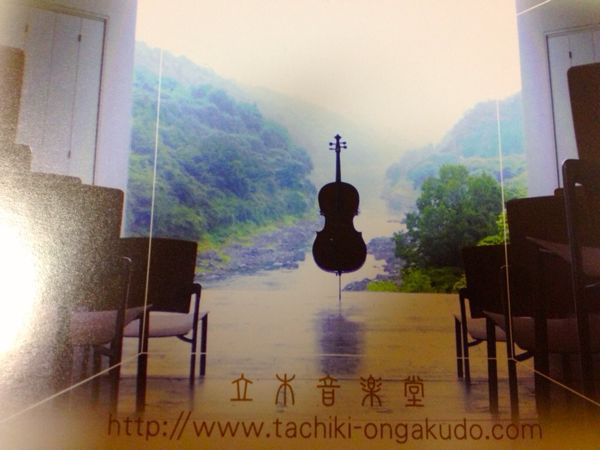 立木音楽堂_e0292546_2144271.jpg