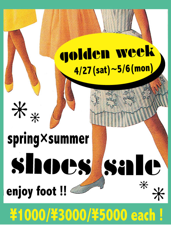 Enjoy Your Step!=Summer Shoes×Sale Shoes= _e0148852_20503079.jpg