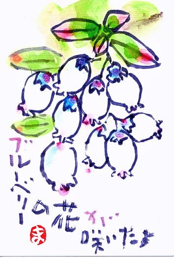 f0179357_7315248.jpg