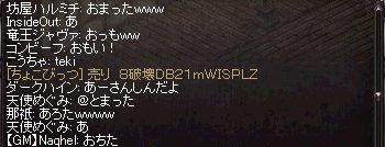 b0048563_20545091.jpg