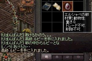 b0048563_2055413.jpg