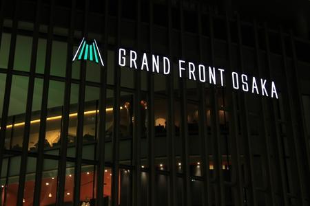 グランフロント大阪 開業_d0202264_2332030.jpg