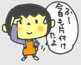 a0081867_14441166.jpg