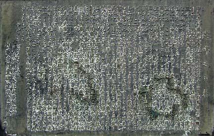 a0121671_12262868.jpg