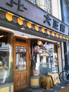 川越_f0255704_2236474.jpg