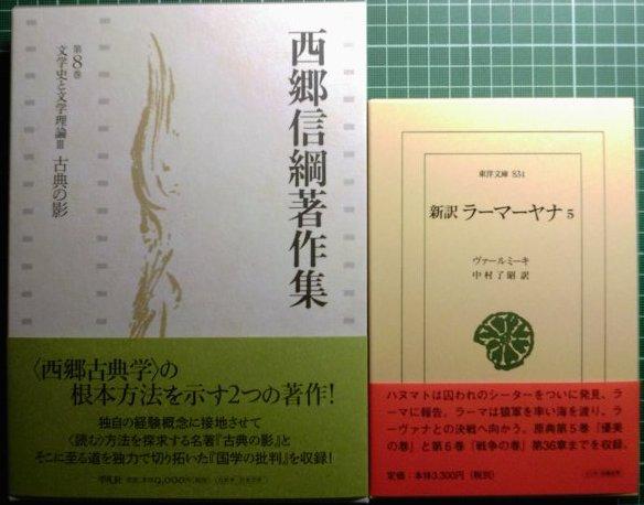 注目新刊:熊野純彦訳『実践理性批判』作品社、など_a0018105_340074.jpg