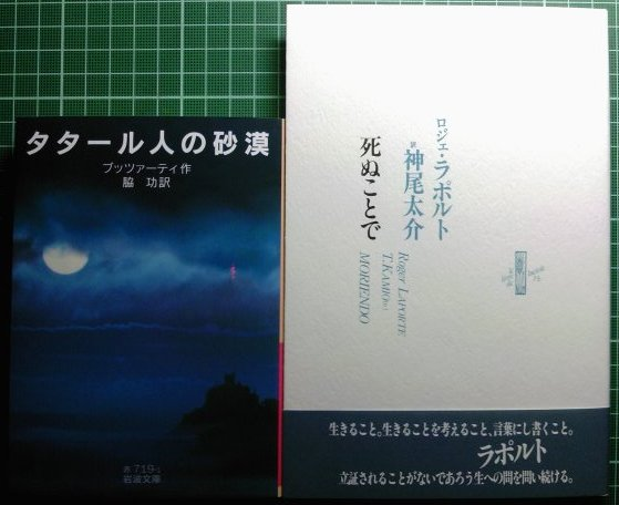 注目新刊:熊野純彦訳『実践理性批判』作品社、など_a0018105_3403192.jpg
