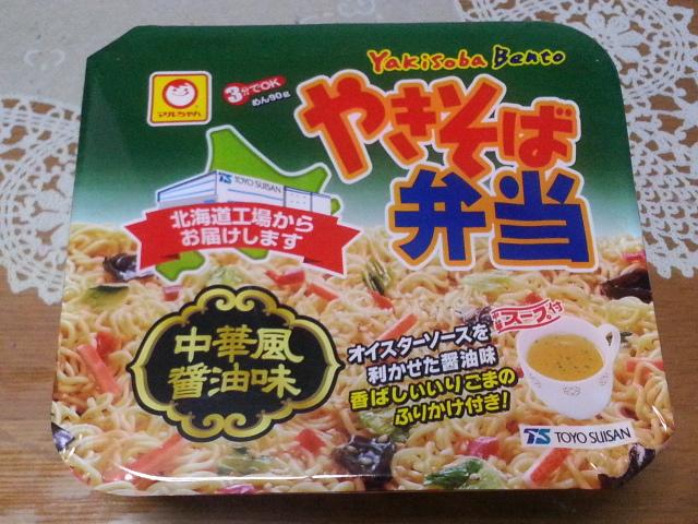 マルちゃん やきそば弁当中華風醤油味¥128_b0042308_14183847.jpg
