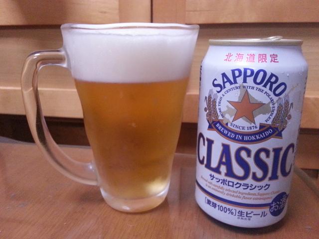 今夜のビールVol.51 サッポロクラシック350ml¥183_b0042308_2157124.jpg