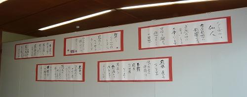 須磨大茶会_f0223914_19285536.jpg
