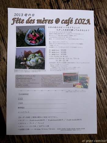 b0246322_17512796.jpg
