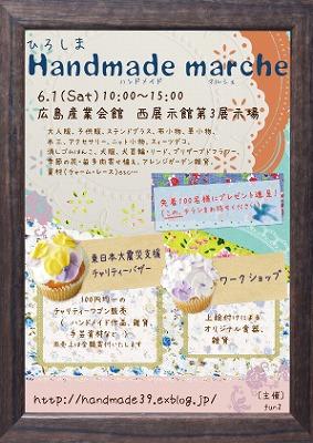 ♪岡山ドームでのイベント無事終了^^♪_a0161029_134046100.jpg