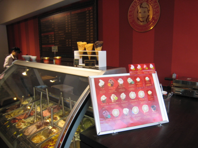 おいしいアイスクリーム HANDELSVAGEN北山店_c0223630_21543127.jpg