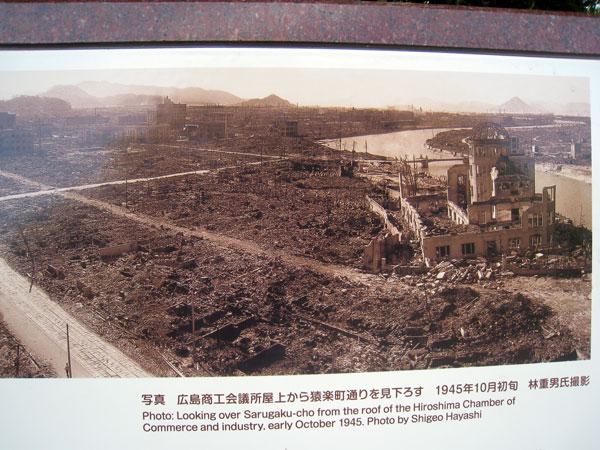 ハンズ広島でも常設販売始まりました!_a0129631_19463541.jpg