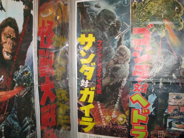 怪獣市場&怪獣酒場総進撃レポート_a0093332_1854118.jpg