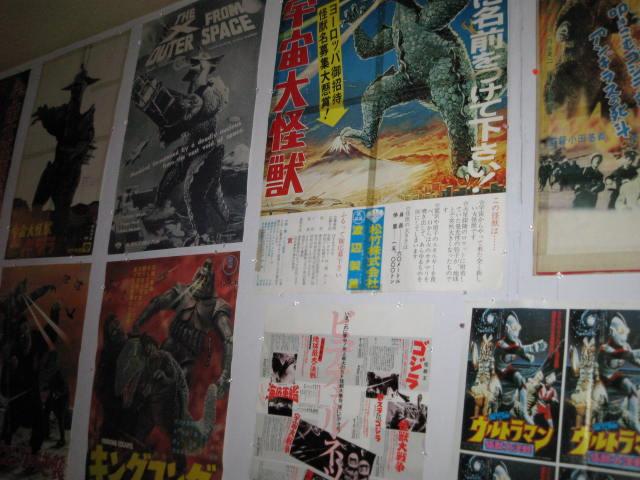 怪獣市場&怪獣酒場総進撃レポート_a0093332_1975612.jpg