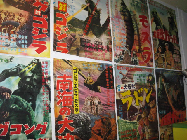 怪獣市場&怪獣酒場総進撃レポート_a0093332_199688.jpg