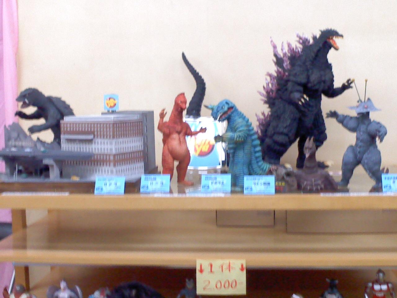怪獣市場一大開催!_a0196732_1432691.jpg