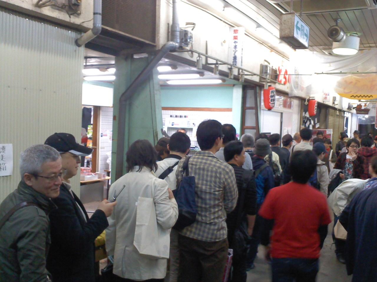 三和市場が驚きの大盛況!_a0196732_14454289.jpg