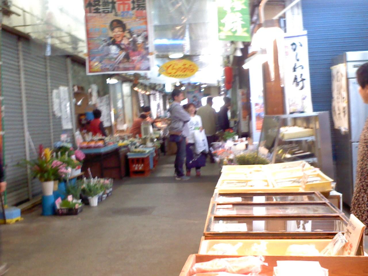 三和市場が驚きの大盛況!_a0196732_1449950.jpg