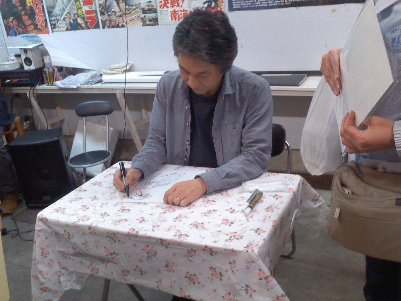 コンちゃん、西川先生、怪獣市場に登場!_a0196732_150484.jpg