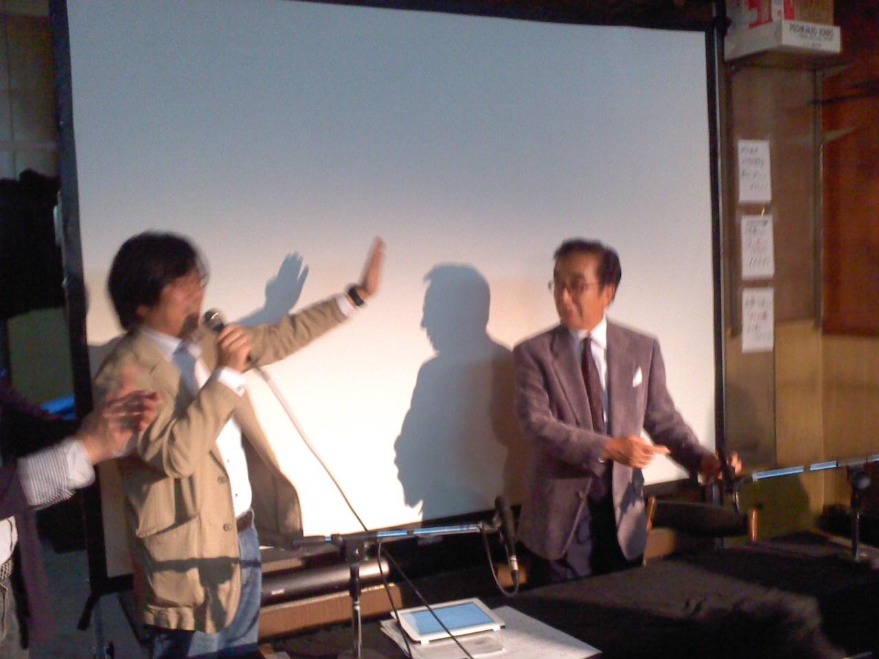 コンちゃん、西川先生、怪獣市場に登場!_a0196732_15122398.jpg