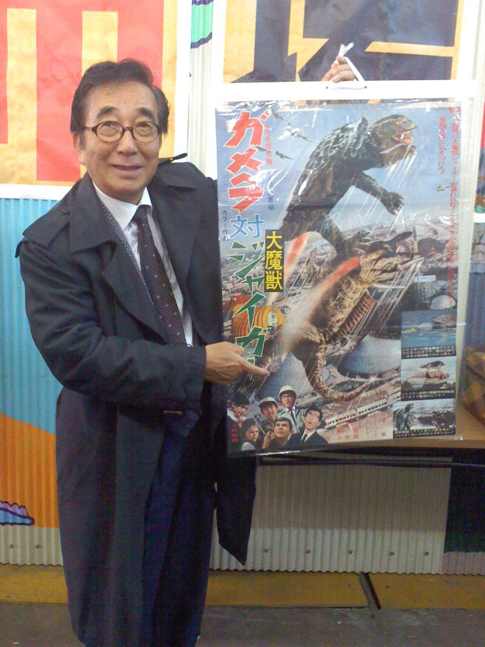 コンちゃん、西川先生、怪獣市場に登場!_a0196732_15235.jpg