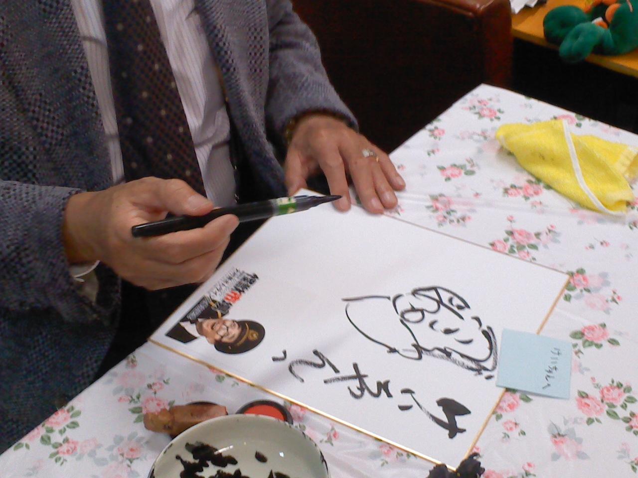 コンちゃん、西川先生、怪獣市場に登場!_a0196732_153179.jpg