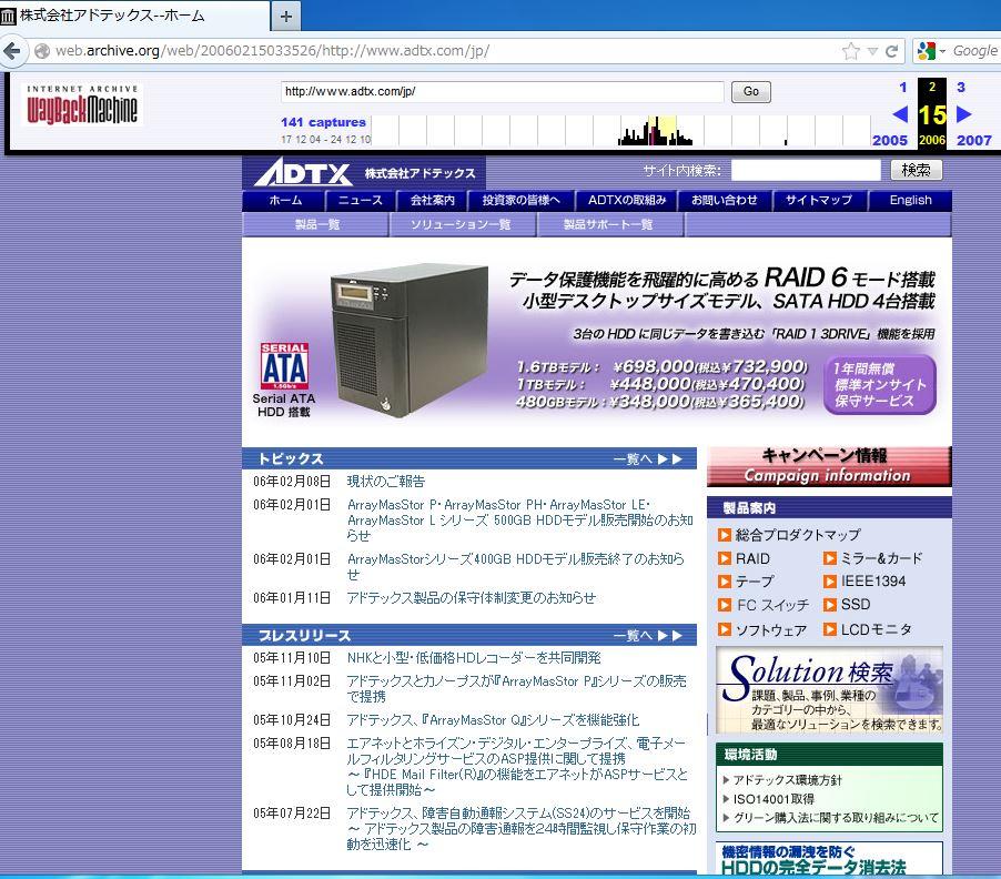 c0240934_142051.jpg