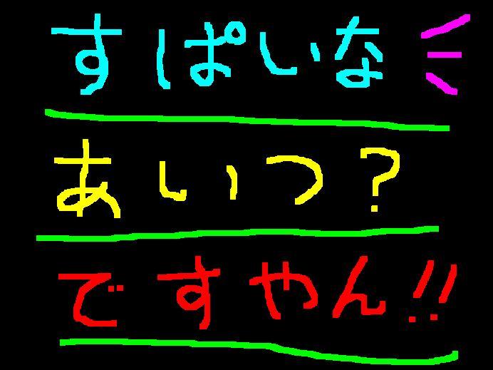 f0056935_1283017.jpg