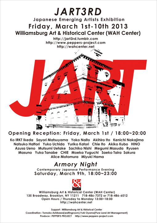 JART3rd @NY Report2/ GalleryA,GalleryB,Theater_c0096440_16354482.jpg