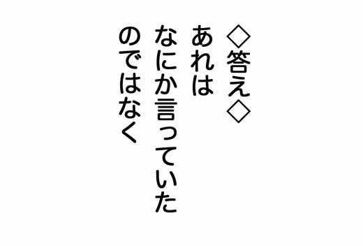 f0105741_1515724.jpg