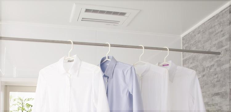 洗濯物干し_e0264942_19134288.jpg