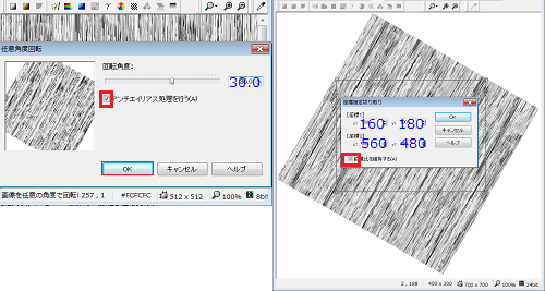 JTrim 雨降りアニメ 詳細説明_c0106443_1140671.png