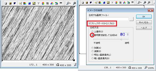 JTrim 雨降りアニメ 詳細説明_c0106443_11502482.png
