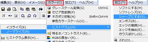JTrim 雨降りアニメ 詳細説明_c0106443_118489.png
